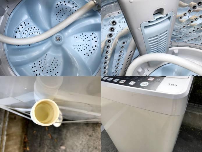 ハイセンス全自動洗濯機5.5キロスリムボディ詳細画像2