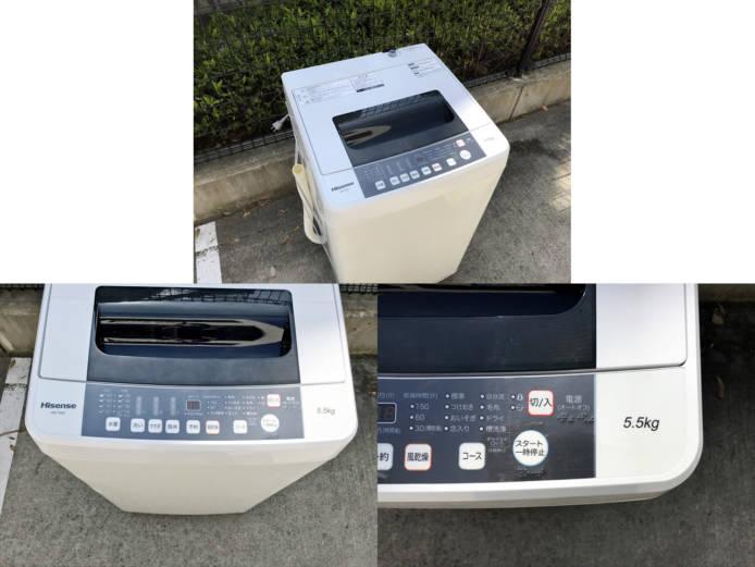 ハイセンス全自動洗濯機5.5キロスリムボディ詳細画像5