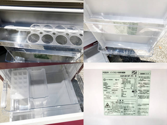 アクア2ドア冷蔵庫スマートルージュ詳細画像3