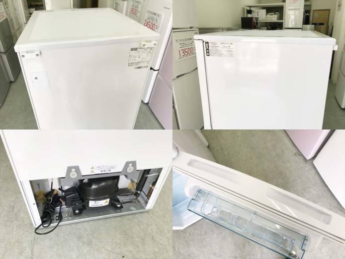 アビテラックス2ドア冷蔵庫直冷式138リットル詳細画像1