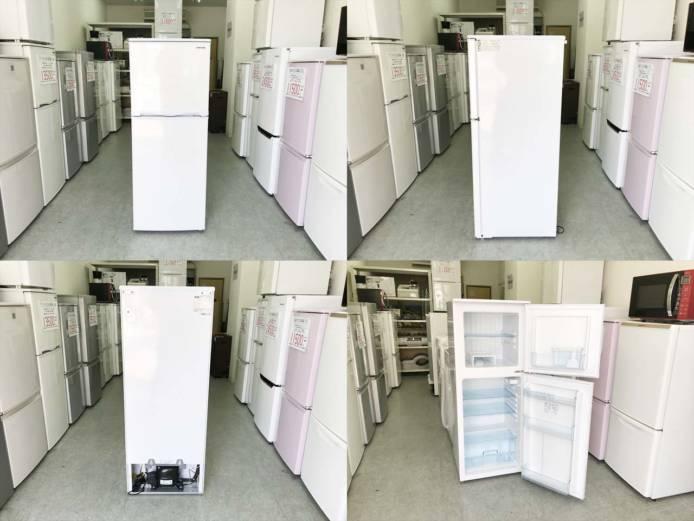 アビテラックス2ドア冷蔵庫直冷式138リットル詳細画像5
