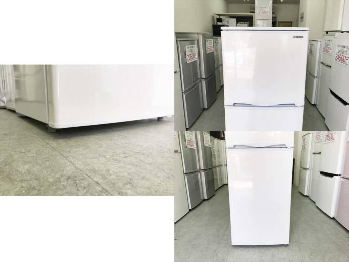 アビテラックス2ドア冷蔵庫直冷式138リットル詳細画像6