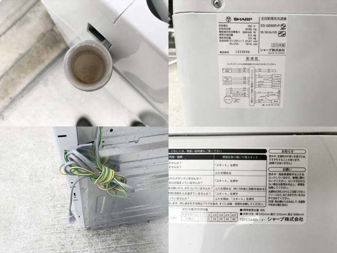 シャープ6キロ洗濯機清潔槽クリーン詳細画像1