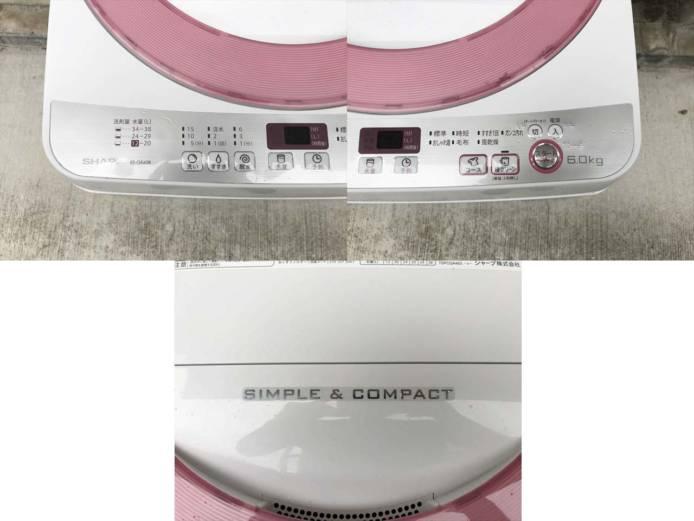 シャープ6キロ洗濯機清潔槽クリーン詳細画像4