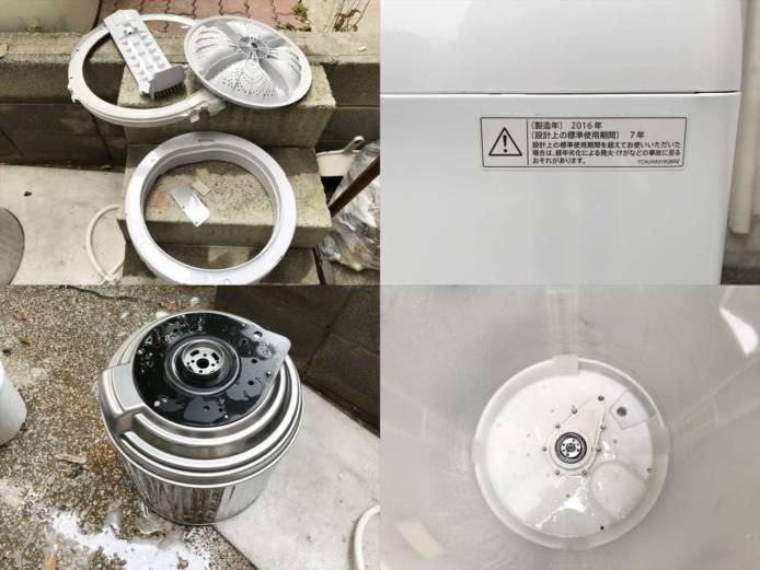 シャープ6キロ洗濯機清潔槽クリーン詳細画像6