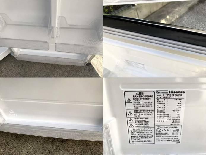 ハイセンス2ドア冷蔵庫大型227リットル詳細画像2