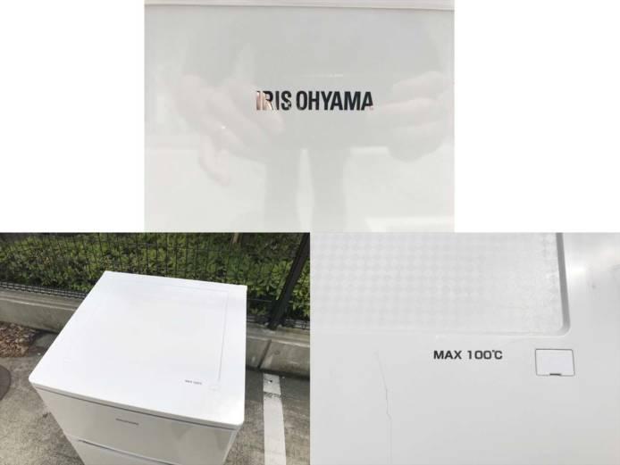 アイリスオーヤマ2ドア冷蔵庫コンパクト81リットル詳細画像4