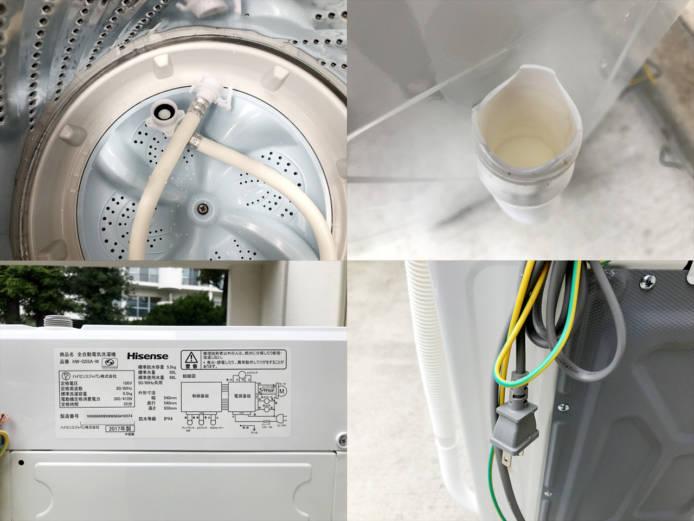 ハイセンス5.5キロ洗濯機ガラストップホワイト詳細画像1
