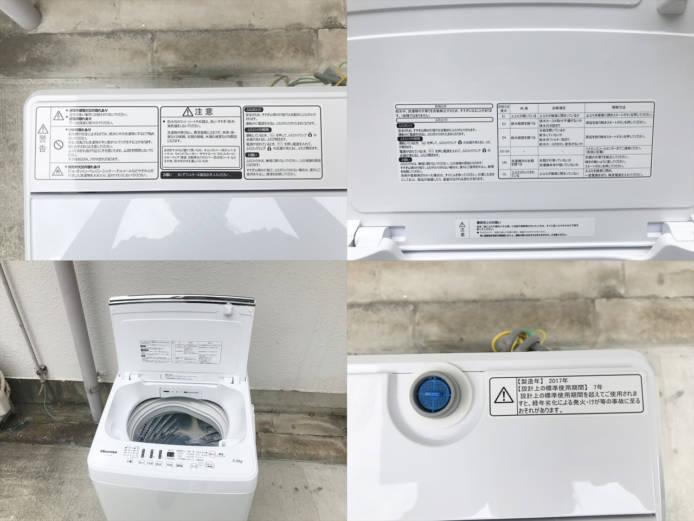 ハイセンス5.5キロ洗濯機ガラストップホワイト詳細画像3