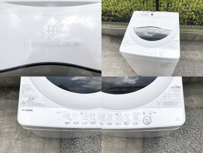 東芝全自動洗濯機5キログランホワイト詳細画像3