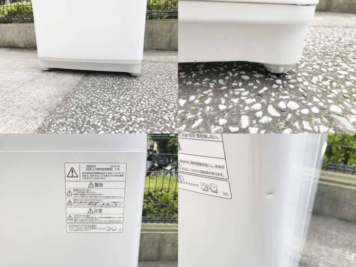 東芝全自動洗濯機5キログランホワイト詳細画像4