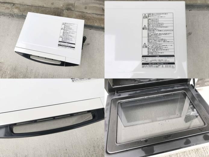 日立オーブン電子レンジターンテーブル詳細画像3
