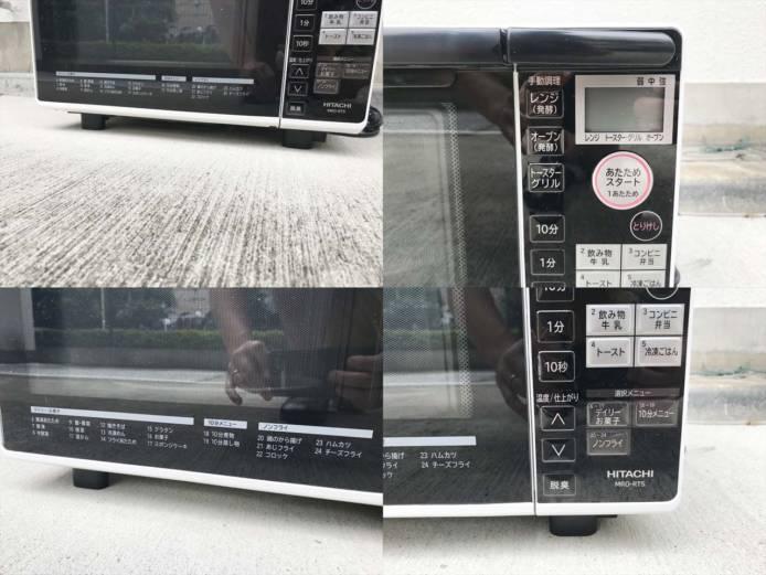 日立オーブン電子レンジターンテーブル詳細画像4