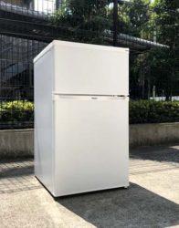 ハイアール2ドア冷凍冷蔵庫91リットル単身用