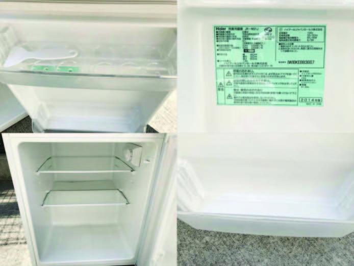ハイアール2ドア冷凍冷蔵庫91リットル単身用詳細画像2