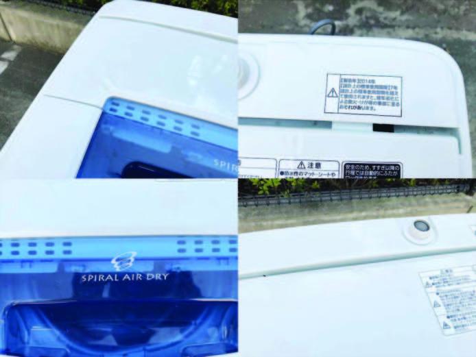 ハイアール4.2キロ縦型洗濯機2014年製詳細画像3