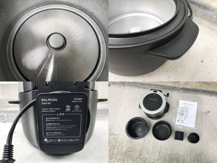 バルミューダザゴハン電気炊飯器3合炊き詳細画像2