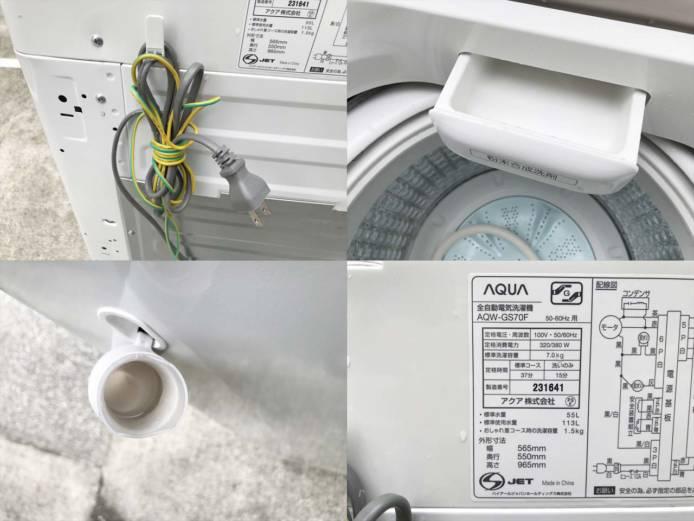 アクア7キロ洗濯機2018年製ファミリータイプ詳細画像1