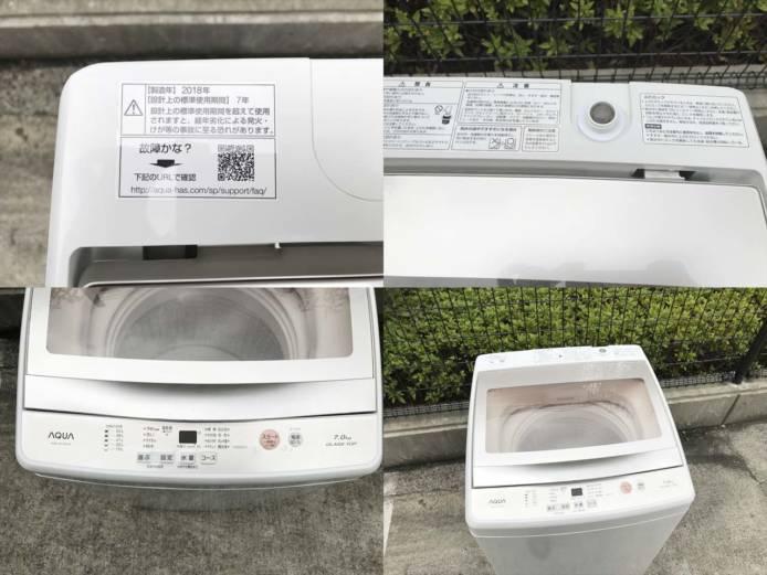 アクア7キロ洗濯機2018年製ファミリータイプ詳細画像3