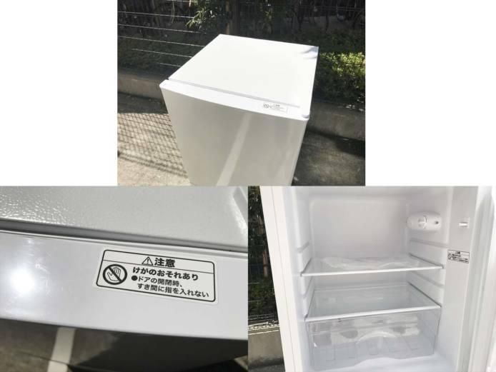ニトリ2ドア冷蔵庫106リットルグラシア詳細画像4