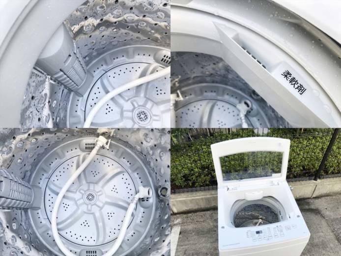 ニトリ全自動洗濯機6キロトルネ詳細画像2