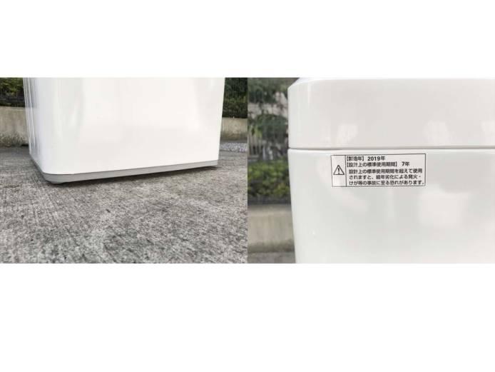 マクスゼン5.5キロ洗濯機ひとり暮らし高年式詳細画像5