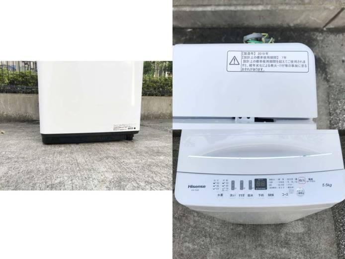 ハイセンス洗濯機5.5キロ高年式ローダウン詳細画像4