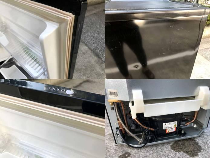 ユーイング2ドア冷蔵庫大容量ボトムフリーザー詳細画像1
