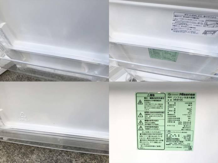 ハイセンス2ドア冷蔵庫高年式シンプルデザイン詳細画像2