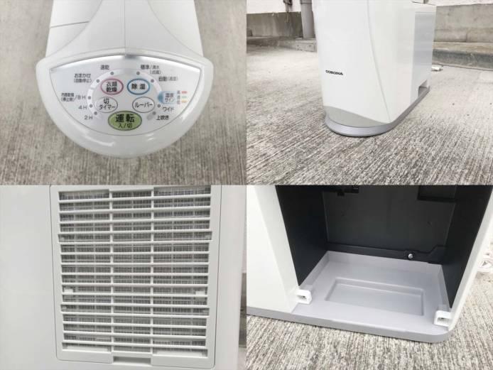 コロナ衣類乾燥除湿器コンプレッサー式詳細画像2