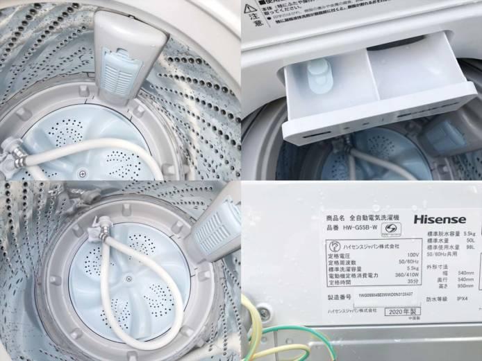 ハイセンス洗濯機最新型5.5キロまとめてラクラク詳細画像1
