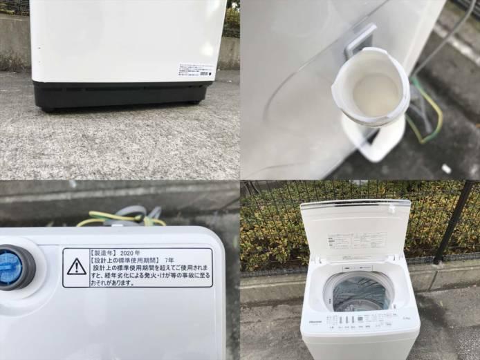 ハイセンス洗濯機最新型5.5キロまとめてラクラク詳細画像2