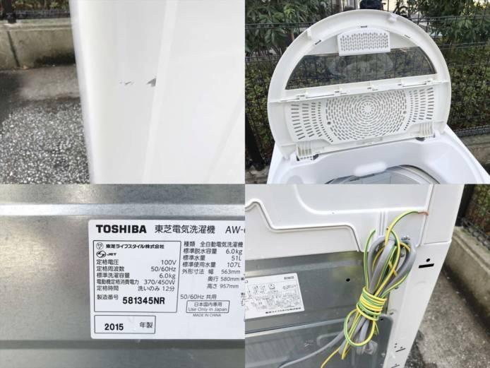 東芝6キロ洗濯機スタークリスタルドラム詳細画像1