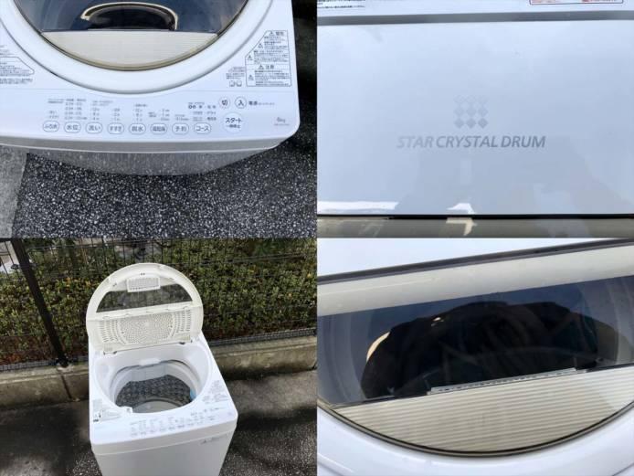 東芝6キロ洗濯機スタークリスタルドラム詳細画像3