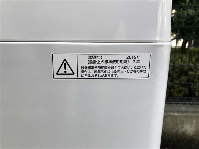 東芝6キロ洗濯機スタークリスタルドラム詳細画像4