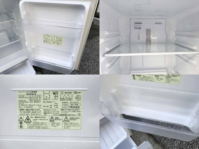 シャープ冷蔵庫2ドアつけかえどっちでもドア詳細画像3