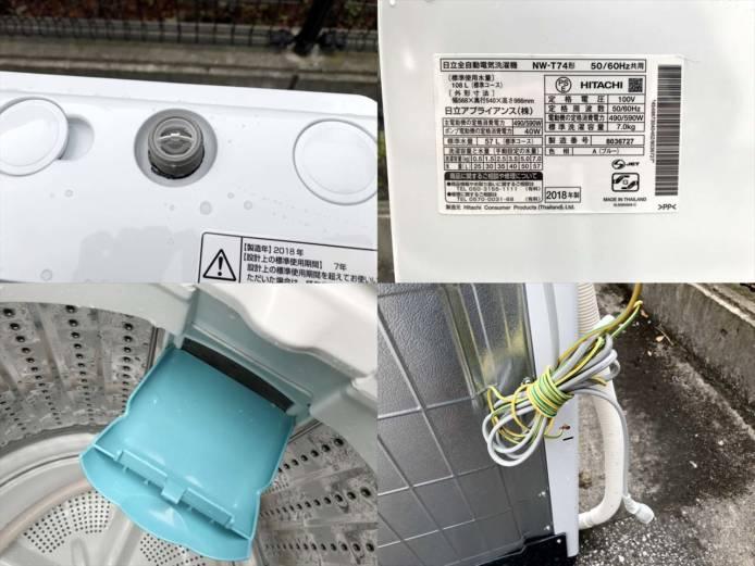日立7キロ洗濯機白い約束2018年製詳細画像1