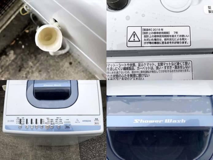日立7キロ洗濯機白い約束2018年製詳細画像3