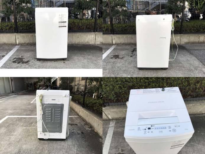 東芝洗濯機4.5キロザブーン分解清掃済み詳細画像3