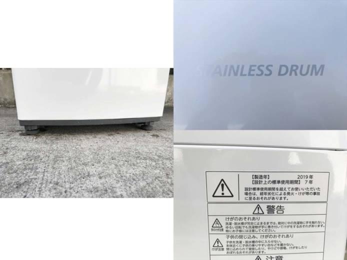 東芝洗濯機4.5キロザブーン分解清掃済み詳細画像4