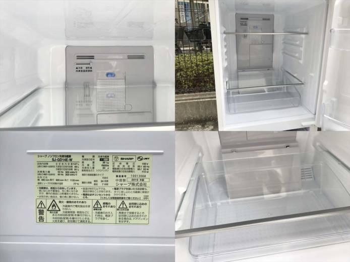 シャープ冷蔵庫ガラスドアプラズマクラスター詳細画像2