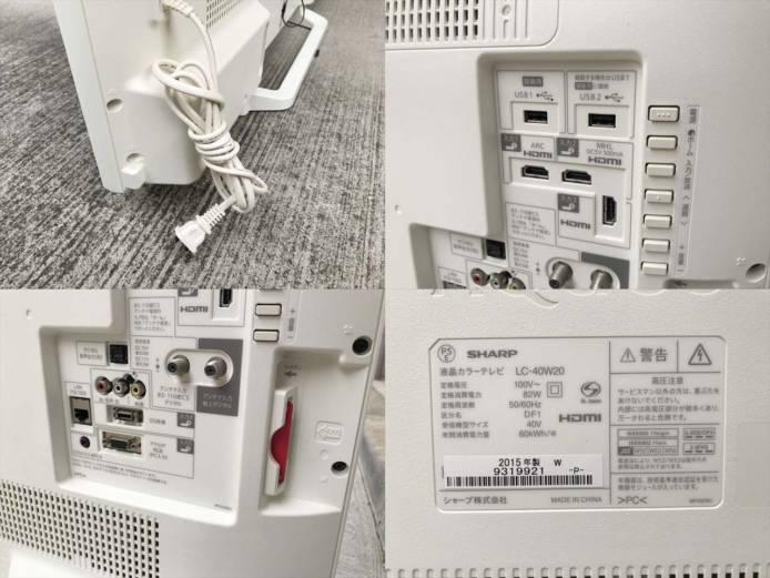 シャープテレビ40インチ液晶フルハイビジョン詳細画像1