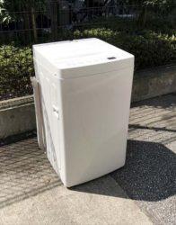 タグレーベルアマダナ洗濯機4.5ビックカメラ