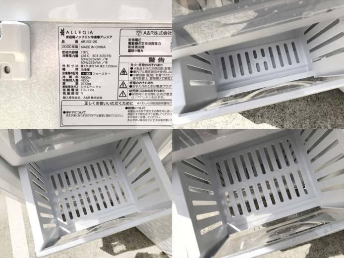 アレジア冷凍庫1ドアパーソナルストッカー詳細画像1