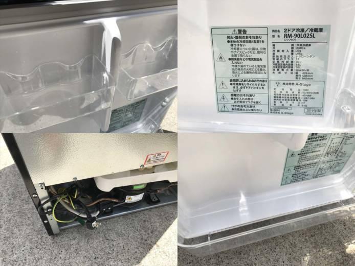 エーステージ2ドア冷蔵庫エスキュービズム90L詳細画像1
