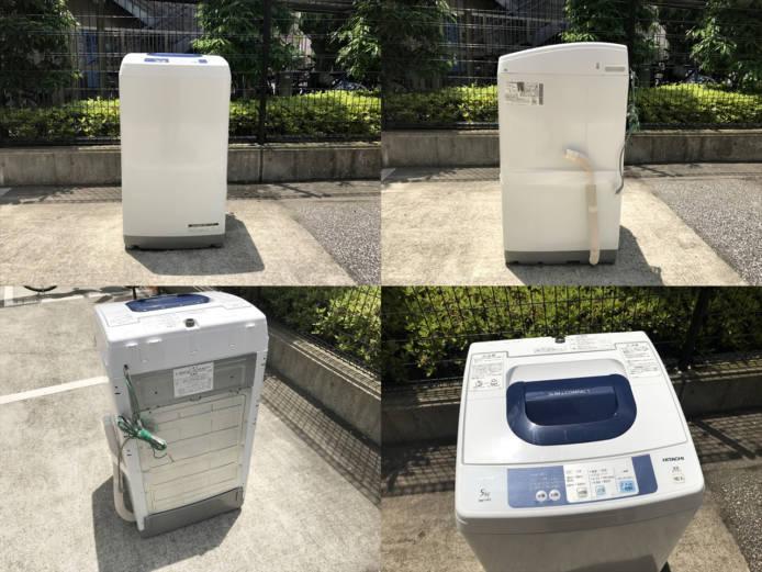 日立洗濯機5キロスリムコンパクト2015年製詳細画像4