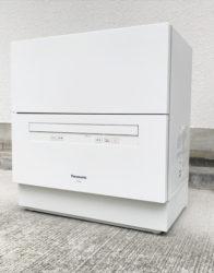 食器洗い乾燥機エコスタンダードモデル