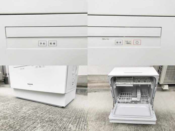 パナソニック食器洗い乾燥機エコスタンダードモデル詳細画像4