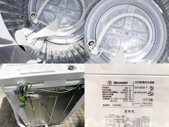 シャープ洗濯機6キロ容量黒カビブロック穴無槽詳細画像1