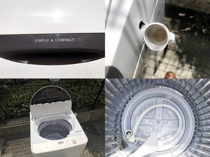 シャープ洗濯機6キロ容量黒カビブロック穴無槽詳細画像2